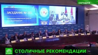 Памфилова против дачного голосования петербуржцев в Псковской области