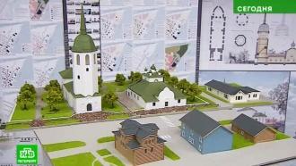 Студенты-архитекторы преобразят исторический центр Новой Ладоги