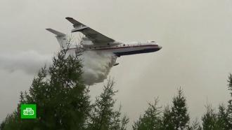 Авиация приступила ктушению лесных пожаров вКрасноярском крае