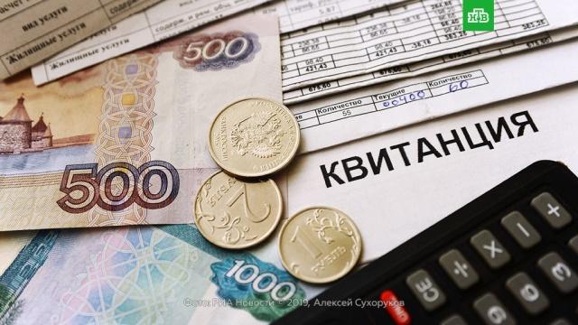 Что изменится для россиян в августе.автомобили, банки, законодательство, ипотека, страхование.НТВ.Ru: новости, видео, программы телеканала НТВ