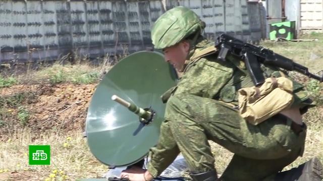 Минобороны протестировало дальнобойный «военный интернет».Интернет, Минобороны РФ, технологии, учения.НТВ.Ru: новости, видео, программы телеканала НТВ