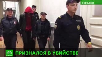 В убийстве ЛГБТ-активистки из Петербурга сознался другой мужчина