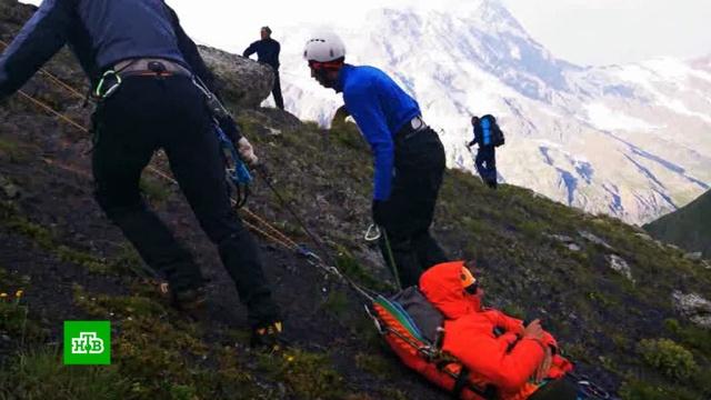 В горах Северной Осетии спасли группу альпинистов.альпинизм, горы, МЧС, Северная Осетия.НТВ.Ru: новости, видео, программы телеканала НТВ