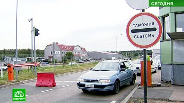 Финляндия ужесточает правила для получения шенгенской визы.Европейский союз, Санкт-Петербург, Финляндия, визы.НТВ.Ru: новости, видео, программы телеканала НТВ