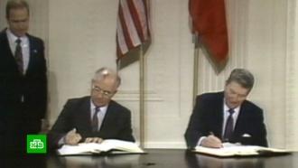 Мир без ДРСМД: ракетный договор между РФ иСША прекращает действие