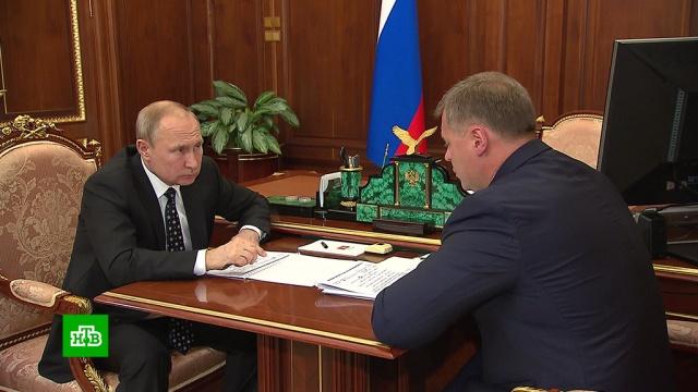 Врио главы Астраханской области доложил Путину освоих инициативах.Астраханская область, Путин, ветераны, многодетные, экономика и бизнес.НТВ.Ru: новости, видео, программы телеканала НТВ