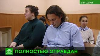 Петербургский суд оправдал бывшего гендиректора Ленинградской областной телекомпании