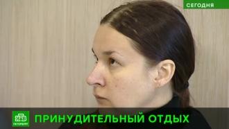 В Петербурге «великая комбинаторша» продавала фальшивые путевки в «Артек»