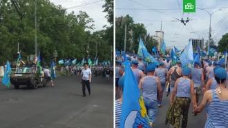В Краснодаре десантники устроили несанкционированное шествие