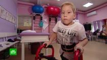 Страдающему тяжелым недугом <nobr>6-летнему</nobr> Дамиру нужны деньги на реабилитацию