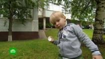 Страдающему редким недугом двухлетнему Максиму срочно нужны деньги на лекарства