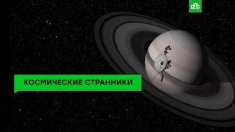 Посланники Земли: великая космическая одиссея «Вояджеров»