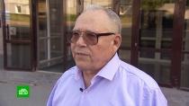 Отсидевший срок за чужое преступление пенсионер добивается официального оправдания