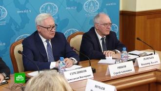 ВМИД России назвали США «могильщиками» ДРСМД