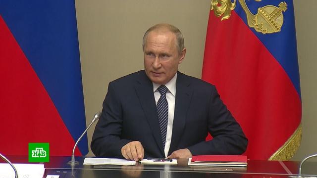 Путин поручил следить за разработкой иразмещением ракет США.Путин, США, вооружение.НТВ.Ru: новости, видео, программы телеканала НТВ