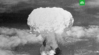 Ядерный удар: как США уничтожили Хиросиму иНагасаки