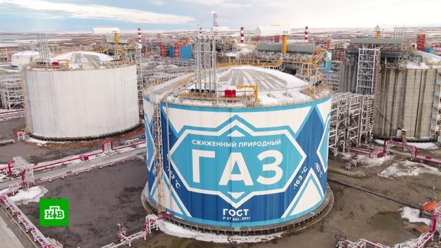 Новое слово вгазовой отрасли: на Ямале запускают четвертую линию завода по производству СПГ.Ямало-Ненецкий АО, газ, промышленность, технологии.НТВ.Ru: новости, видео, программы телеканала НТВ