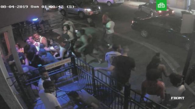 Видео ликвидации стрелка из Огайо.мигранты, нападения, оружие, стрельба, США, Трамп Дональд.НТВ.Ru: новости, видео, программы телеканала НТВ