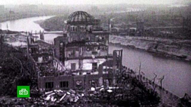 ВЯпонии почтили память жертв атомной бомбардировки Хиросимы.США, Япония, ракеты.НТВ.Ru: новости, видео, программы телеканала НТВ