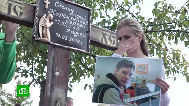 В Донбассе почтили память фотокорреспондента Андрея Стенина.ДНР, Украина, журналистика, траур.НТВ.Ru: новости, видео, программы телеканала НТВ