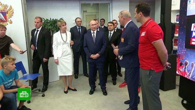 Путин пообещал миллион победителям международных олимпиад.Путин, Сочи, дети и подростки, образование.НТВ.Ru: новости, видео, программы телеканала НТВ