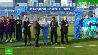 Обновленный стадион «Смена» принимает международный товарищеский матч