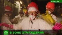 Вобъективе— Чернобыль: петербуржцы увидят редчайшие фотографии из зоны отчуждения