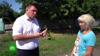 На Кубани вновь судят обматерившую чиновника пенсионерку
