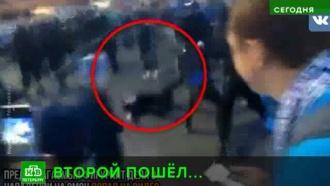 Задержан второй участник беспорядков у петербургского стадиона