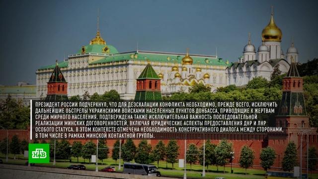 ВКремле раскрыли подробности разговора Путина сЗеленским.ДНР, Зеленский, Путин, Украина, войны и вооруженные конфликты, переговоры.НТВ.Ru: новости, видео, программы телеканала НТВ
