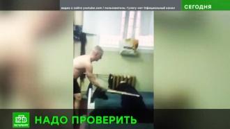 Вновых питерских «Крестах» устроили камеру пыток