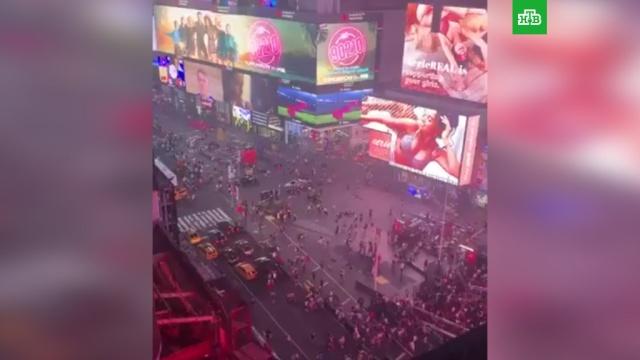 Вцентре Нью-Йорка вспыхнула паника из-за «стреляющего» мотоцикла.Нью-Йорк, США, стрельба.НТВ.Ru: новости, видео, программы телеканала НТВ