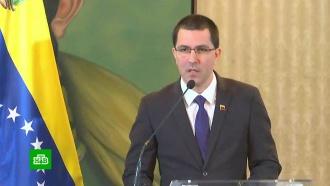 Венесуэла попросила у генсека ООН защиты от «экономического терроризма» США