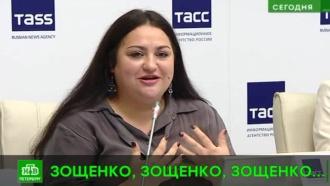 «Зощенко вслух»: в Петербурге отметят юбилей легендарного сатирика
