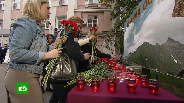 ВЮжной Осетии вспоминают жертв грузинской агрессии.Грузия, Южная Осетия, войны и вооруженные конфликты.НТВ.Ru: новости, видео, программы телеканала НТВ