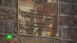 Российские дипломаты ответили на статью орасследовании дела Скрипалей