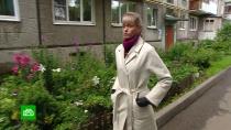 Россиянку снеизлечимой болезнью лишили инвалидности ипенсии