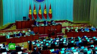 <nobr>Экс-президент</nobr> Киргизии Атамбаев объявил бессрочный протест