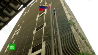 Кабмин Венесуэлы отказался от диалога соппозицией