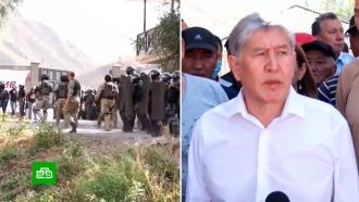 Война кланов: что ждет задержанного экс-президента Киргизии