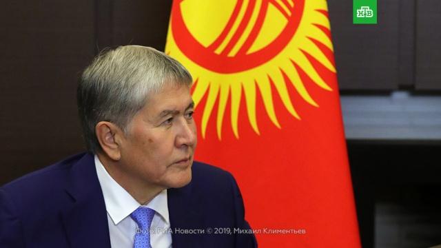 Спецназ против экс-президента: что происходит в Киргизии.задержание, Киргизия, коррупция, митинги и протесты, НТВ, спецслужбы.НТВ.Ru: новости, видео, программы телеканала НТВ