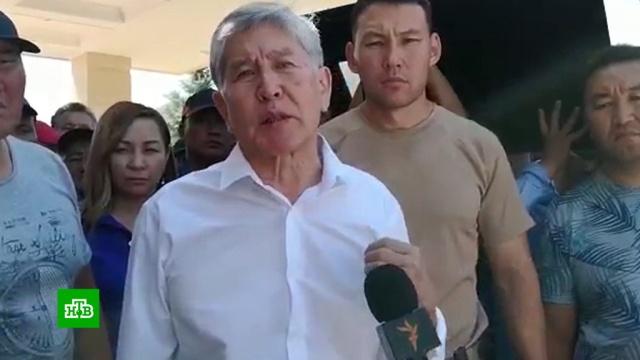 Экс-президент Киргизии Атамбаев арестован.Киргизия, беспорядки, задержание.НТВ.Ru: новости, видео, программы телеканала НТВ