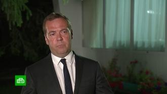 Медведев пообещал Киргизии помощь иподдержку