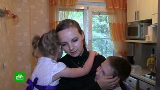 <nobr>Мать-одиночку</nobr> сIV стадией рака хотят засудить страховщики