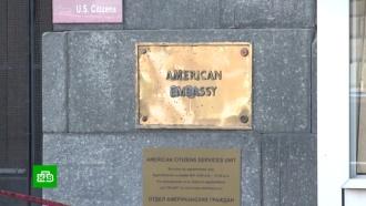 Американского дипломата вызвали вМИД РФ <nobr>из-за</nobr> публикации вTwitter