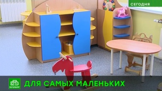 В Петербурге откроется первый реабилитационный центр для детей