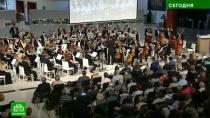 В Петербурге исполнили Шостаковича в честь юбилея Ленинградской битвы