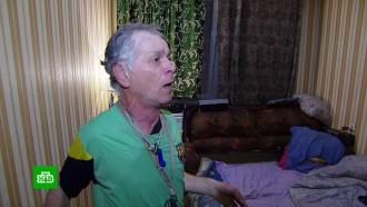 «Толик, подпиши»: беспомощного инвалида выживают из московской квартиры