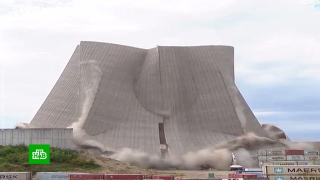Взрыв уничтожил башню атомной электростанции в Германии: видео.Германия, атомная энергетика, энергетика.НТВ.Ru: новости, видео, программы телеканала НТВ