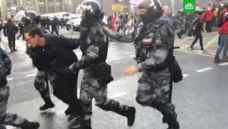 Вцентре Москвы задерживают участников несанкционированной акции